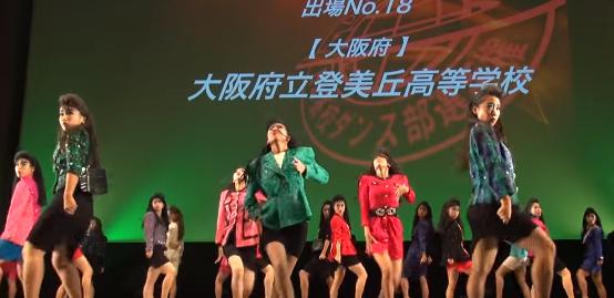 【日本高校ダンス部選手権】大阪府立登美丘が披露したバブルパフォーマンスが凄すぎる!