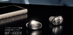 【スゴ技】ヘッドスピン世界ギネス記録保持者のヘッドフォンが左右独立ワイヤレスになったら?!