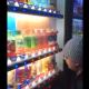 飲み物を選ぶ「藤原竜也」 お笑い芸人のモノマネがTwitterで話題に!