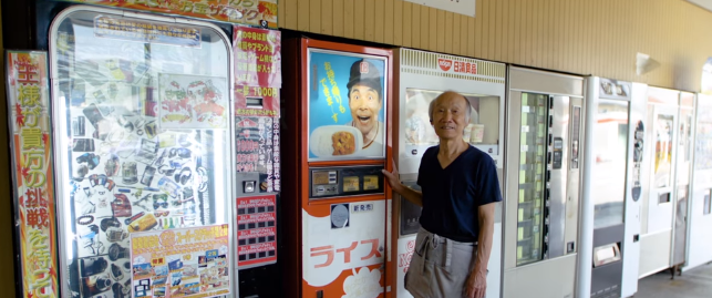 2分半のドキュメンタリー 世界に一つだけのカレーの自動販売機