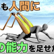 【雑学】もし人間に虫の能力が備わったら? 物理エンジンで検証!