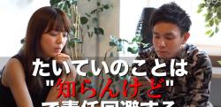 【ハウツー】関西人になるための9つの方法とは!?