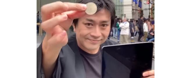 日本人によるiPad Proを使ったマジックがスゴ過ぎる!!